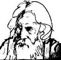রবীন্দ্রনাথের জন্মের দেড়শো বছর স্মরণ: পারস্যে রবীন্দ্রনাথ ২