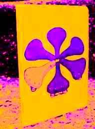 শনিবারের জার্নাল-৪