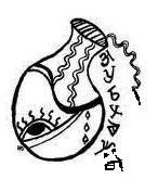 আলতাফ হোসেন-এর ১১টি কবিতা