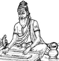 সুর্পনখা-বাল্মীকি সংবাদ