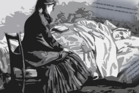 শকুন্তলা চৌধুরীর গল্প: একদা গৃহকোণে